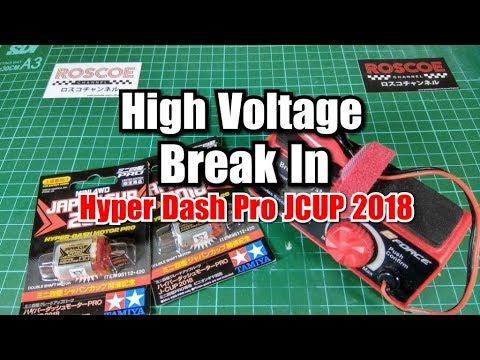 High Voltage Break In 【ミニ四駆】Tamiya Mini 4WD #63