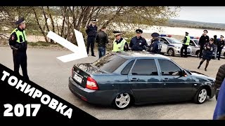 Новые правила ТОНИРОВКА В 2017 ГОДУ!