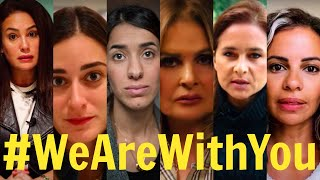 Together, let's end violence against women and girls