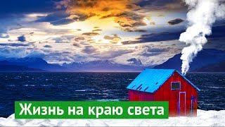 Нордкап: самая северная точка Европы
