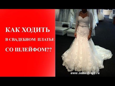Свадебное платье (2016). Мелодрама, новинка.