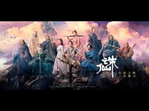 诛仙 高清电影2019