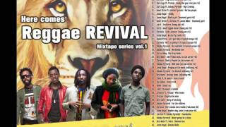 Hoppy Dread - Here comes Reggae  Revival - 2016 mixtape series vol 1