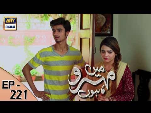 Mein Mehru Hoon - Ep 221 - 25th July 2017 - ARY Digital Drama