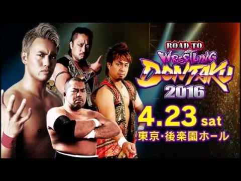 Image result for NJPW Road To Wrestling Dontaku