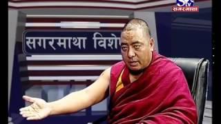 Sagarmatha Bishes With khen rinpoche geshe Nyima Tamang