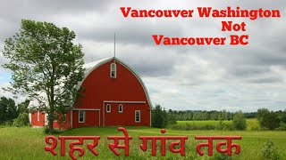 Vancouver Washington/ Not Vancouver BC/Do You Know ?