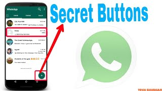 Mind blowing Whatsapp trick and hidden buttons