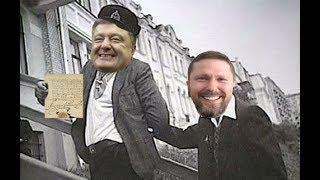 Порошенко спионерил Конституцию
