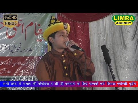 Shpaib Raza Warsi 17 March 2018 Tulapur Amethi HD India