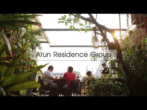รีวิว - Arun Residence Group ท่ามกลางบรรยากาศริมแม่น้ำเจ้าพระยา