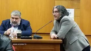 Τοποθέτηση Δημάρχου Σερβίων στη συνεδρίαση ΠΣ