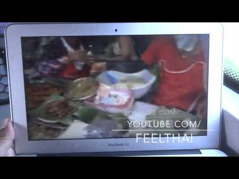 รีวิวรถทัวร์กาญจนบุรี-เชียงใหม่