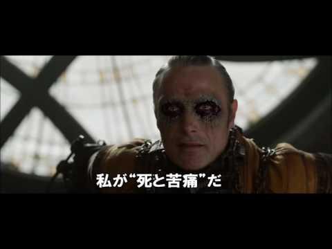 【映画】★ドクター・ストレンジ(あらすじ・動画)★