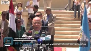 مصر العربية | وزير الثقافة: ركن الملك الفاروق أحد أهم المعالم في تاريخ مصر الحديثة