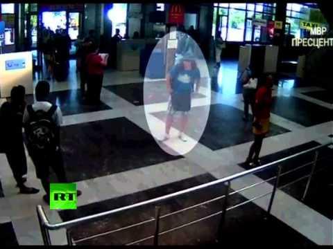 CCTV: Bulgaria suicide-bombing suspect caught on tape in Burgas airport