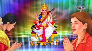 हे शारदे माँ : अज्ञानता से हमें तार दे माँ : माँ सरस्वती प्रार्थना :He Sharde Maa