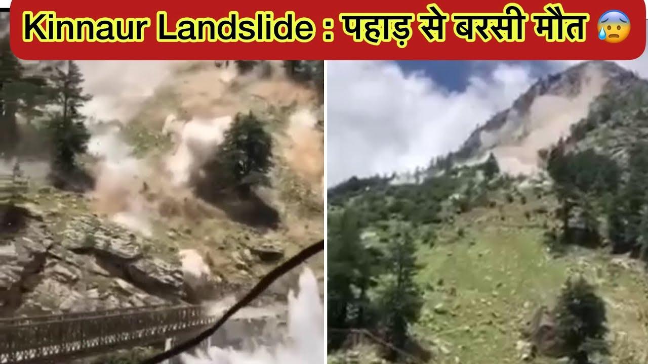 Kinnaur Landslide 😰 | दिल दहला देने वाला मंजर | Sangla valley in Himachal Pradesh Kinnaur #shorts