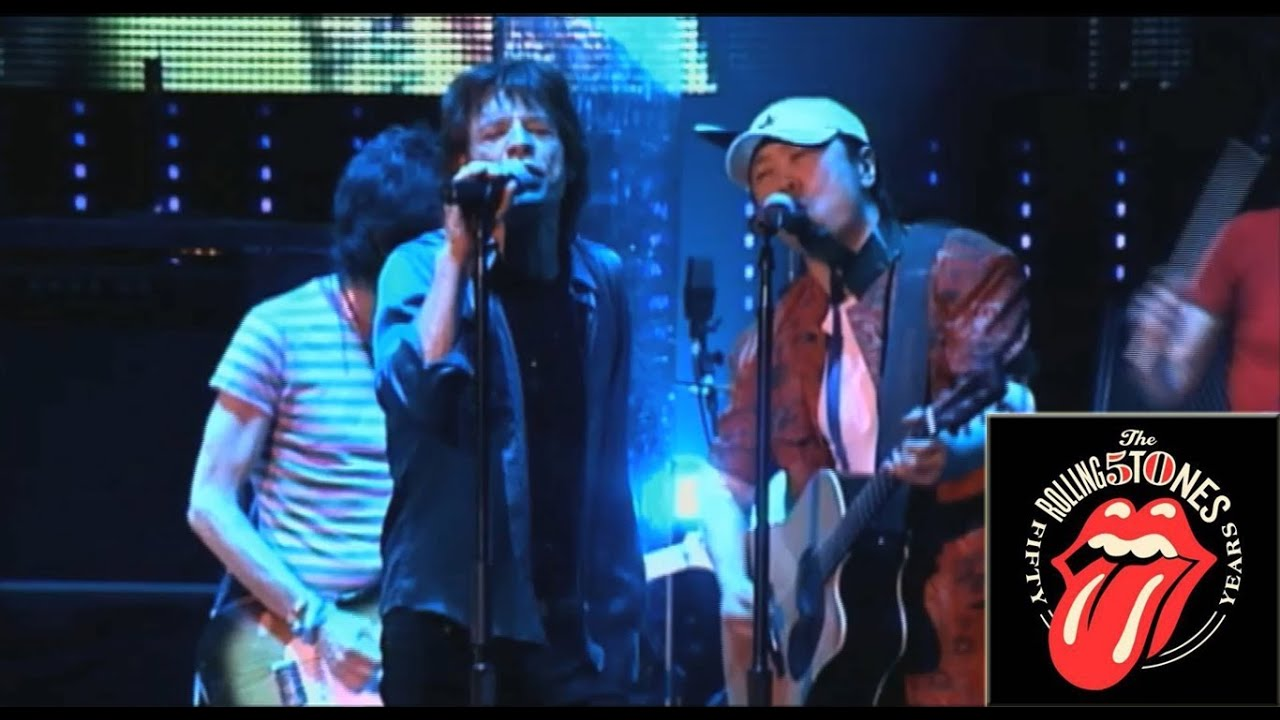The Rolling Stones - Wild Horses feat Cui Jian - Live OFFICIAL