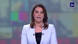 الأردن يؤكدُ أن أيَ إساءةٍ لدولة الكويت وشعبها إساءةٌ له (11/10/2019)
