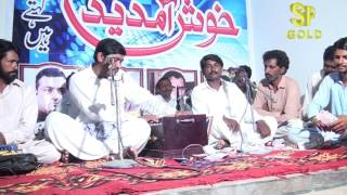 Allah Janay Kiya Baniya Na Aya Dhola  Singer  Waris Ali Papu vs Iqbal Mahi