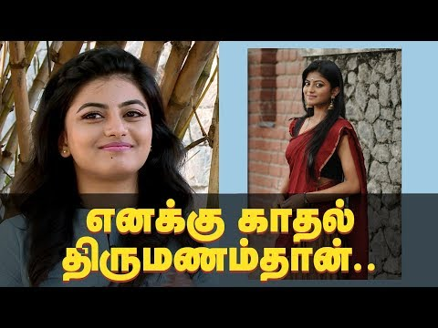 Actress Anandhi talks about her Marriage   Selfie Time   IBC Tamil