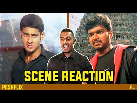 Okkadu vs Ghilli   Mass Scene Reaction   Mahesh Babu vs Vijay   PESHFlix Entertainment