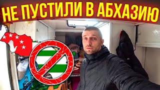 Нас не пустили в Абхазию Лакшери отель в Сочи за 1400 рублей Знакомство с Садху мастером