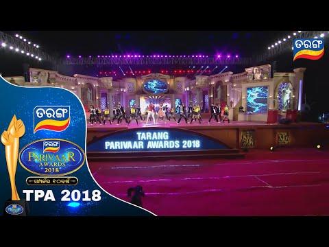 Tarang Parivaar Awards 2018 - 10 ବର୍ଷର ସମ୍ପର୍କ | Tarang TV