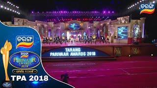 Tarang Parivaar Awards 2018 - 10 ବର୍ଷର ସମ୍ପର୍କ   Tarang TV
