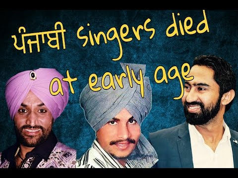 10 punjabi singers died at early age|ninja died|dilpreet dhillon died|garry sandhu accident|