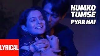 Lyrical Video  Title track Humko Tumse Pyaar Hai  | Arjun Ram Pal, Amisha Patel