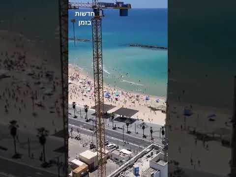 هروب جماعي.. هلع بشواطئ تل أبيب بعد إطلاق الصواريخ من غزة