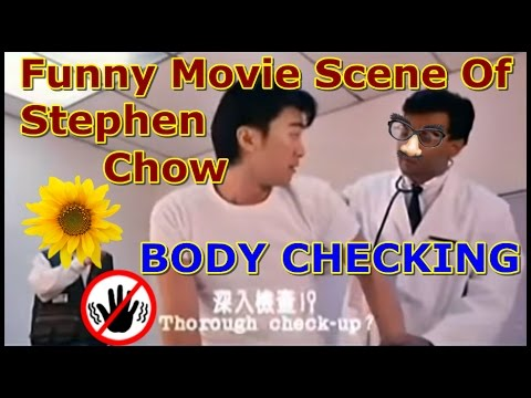 Photo of stephen chow ภาพยนตร์ – Classic Movie Scene of Stephen Chow – Body Check[English Subtitles]深入檢查