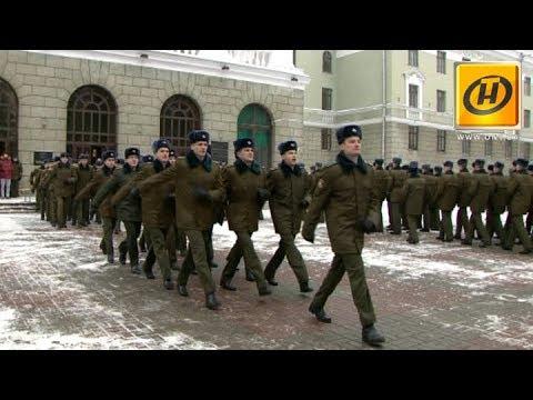 Военные финансисты белорусским выпускникам вручили дипломы  Военные финансисты белорусским выпускникам вручили дипломы