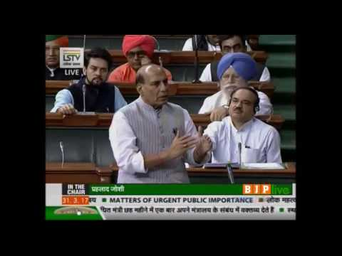 Pakistan trying to destabilise situation in J&K: HM Shri Rajnath Singh in Lok Sabha