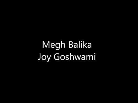 Megh Balika Joy Goshwami