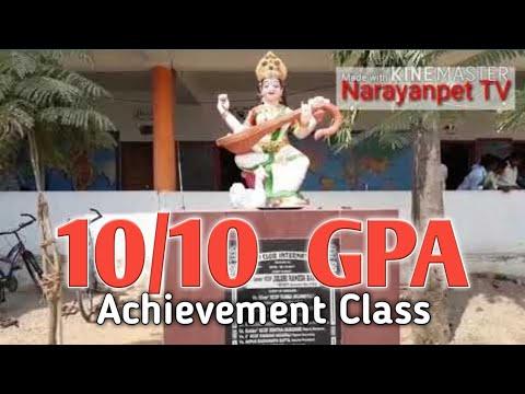 10/10 GPA Achievement Class By: Sher Krishna Reddy. Saraswati Shishu Mandir. Narayanpet 2018