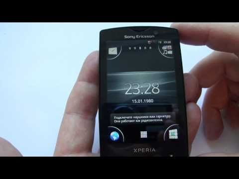 Sony Ericsson Xperia mini pro first review (rus.)