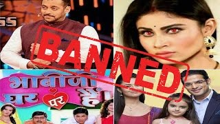 Indian TV Shows Banned In Pakistan