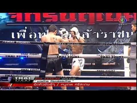 Thai Fight Thailand - 2014-04-06