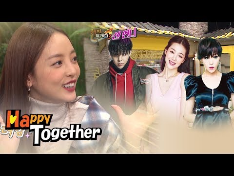 Koo Ha Ra's a Social Club Members - GD, Sulli, Ga In!  [Happy Together Ep528]