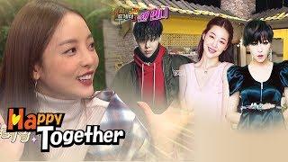 Koo Ha Ra's a Social Club Members - GD, Sulli, Ga In!  [Happy Together Ep528]