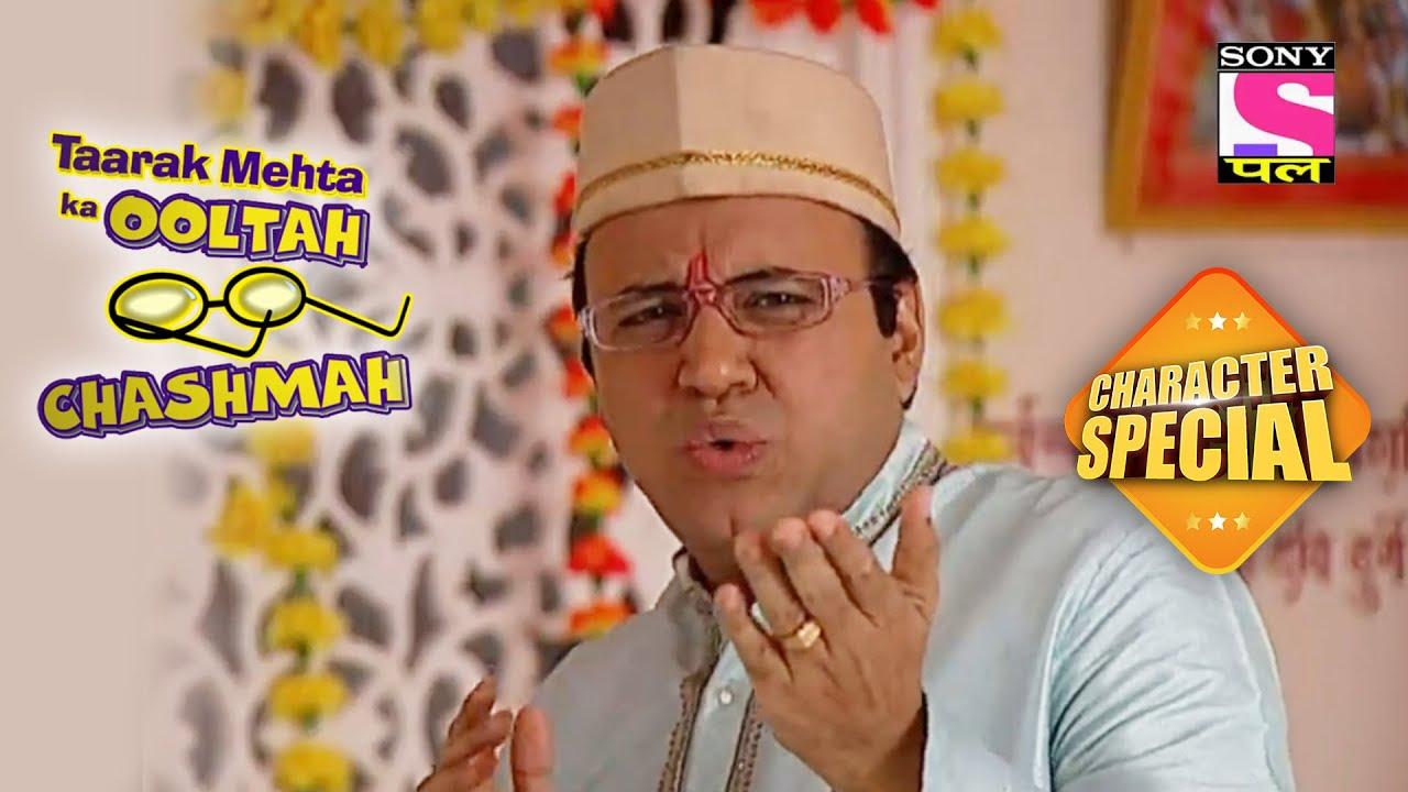 गोकुलधाम दर्शन | Taarak Mehta Ka Ooltah Chashmah | Character Special