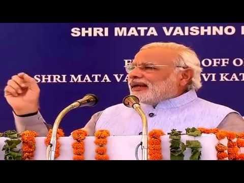 PM Narendra Modi at the inauguration Udhampur Katra Rail Link