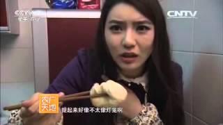 欢迎订阅《农广天地》官方频道☆ 本栏目是中央农业广播电视学校在CCTV-7...