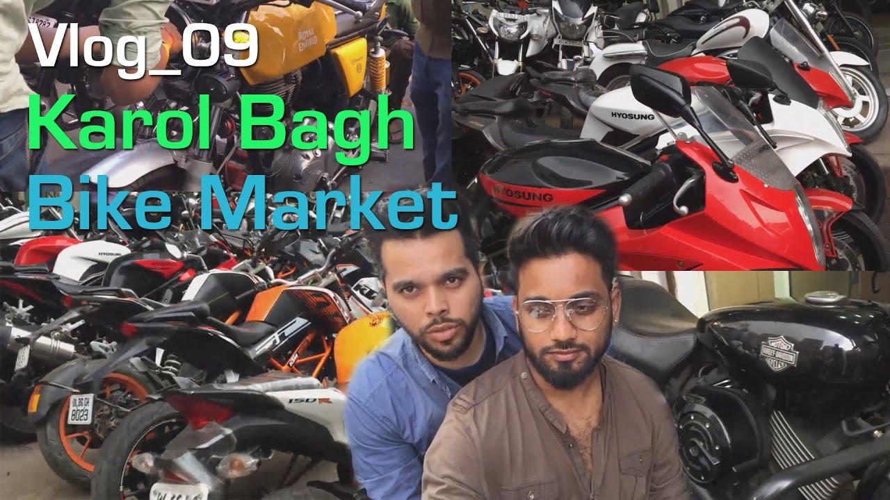 Cheap Price Second Hand Bikes Karol Bagh English Sub Titles