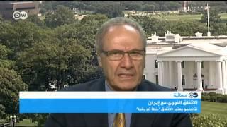 إدموند غريب: هناك حملة شرسة في أمريكا لدعم سياسة نتانياهو  16-7-2015