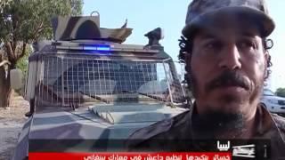 """ليبيا .. استعادة بنغازي من قبضة """"داعش"""" باتت قريبة"""