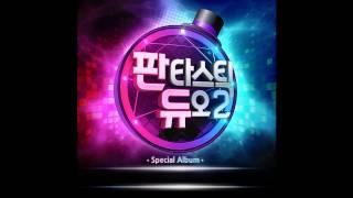 이문세 (Lee Moon Sae), 하이라이트 (Highlight) – 봄바람 (Spring Breeze)
